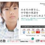 2012newhorizon_01