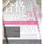 ニュースレター8P_1303_ページ_1