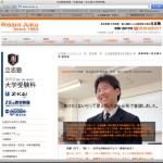 スクリーンショット-2013-04-12-0.06.11