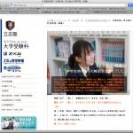 スクリーンショット-2013-04-14-0.17.05
