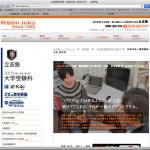 スクリーンショット-2013-04-16-20.13.17