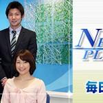 title_news5plus1304