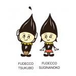 tsukubo&suginanoko