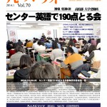 2014.1NL完成版_ページ_01