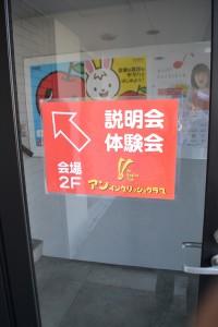 photo_20140223_101724_0016