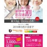 2014Introductionreward01
