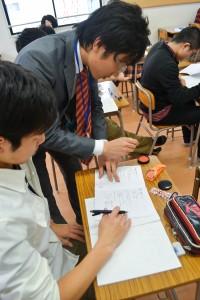 photo_20141214_112456_0006