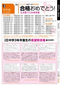 ニュースレター201604_04