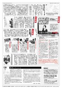 ニュースレター081102.jpg