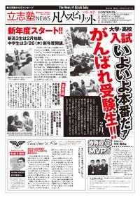 ニュースレター090201.jpg