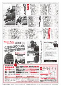 ニュースレター090202.jpg