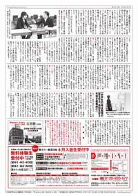 ニュースレター090302.jpg