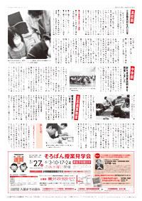 ニュースレター090502.jpg