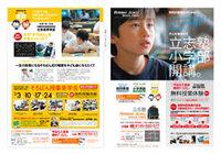 2010新年度小学部B3表240.jpg