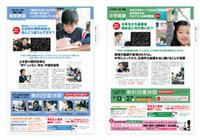 2010新年度小学部B3裏240.jpg