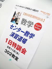 P1160831.jpg